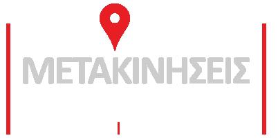 Δ.Δ.Ε. Φλώρινας – Προσκλήσεις ενδιαφέροντος για εκδρομές – μετακινήσεις